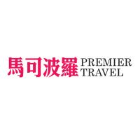 PremierTravel_Logo
